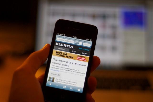 Мобилен маркетинг - най-умният печели