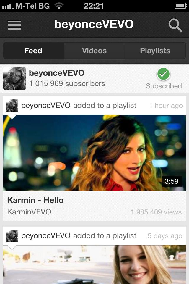 музикални видео материали от VEVO