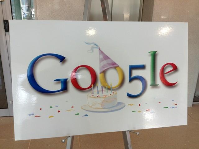 Google стъпи в България на своя 14-и рожден ден!