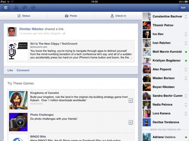 Пуснаха подобрено Facebook приложение за iOS