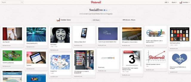 Как да ползваме Pinterest за да докараме трафик