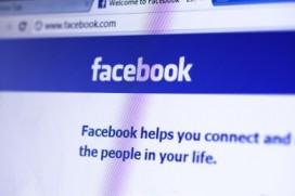 Правила за новите Фейсбук страници