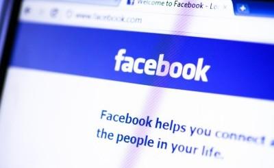 Приходите от реклама за Facebook достигнаха $872 милиона