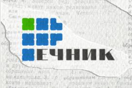 rechnik1