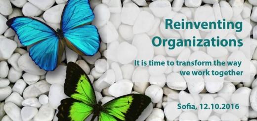 Новата вълна, която ще промени начина, по който работим заедно, идва в София на 12 Октомври