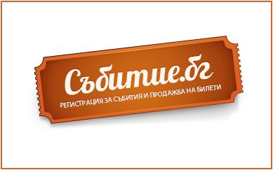 Nova_onlain_platforma_startira_v_balgaria
