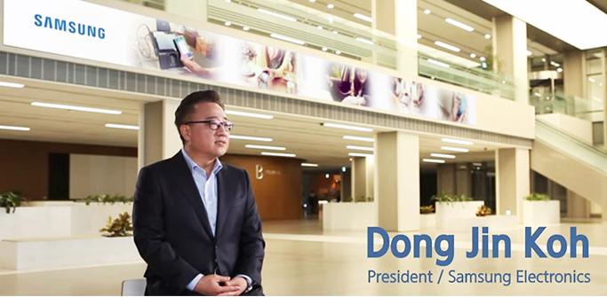 Samsung обяви Enterprise Device Program, за да ускори бизнес трансформацията по отношение на мобилността