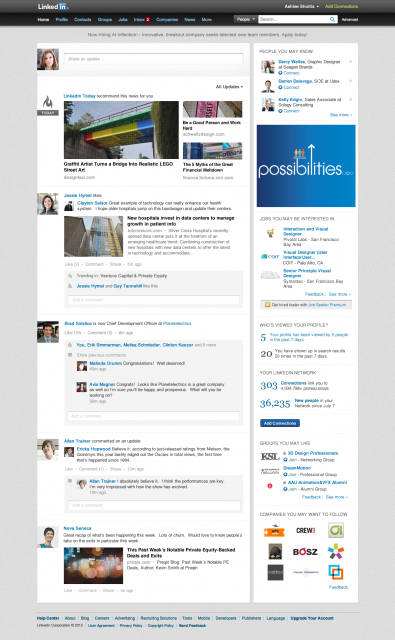 LinkedIn с нов подобрен дизайн