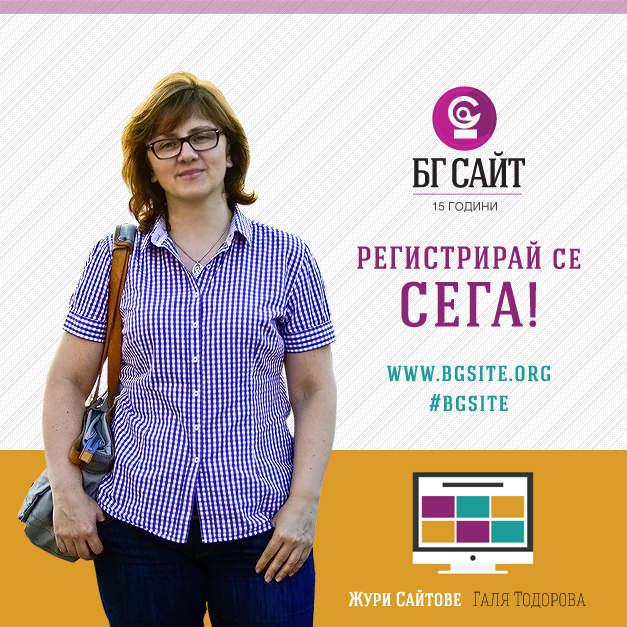 site_galya_todorova