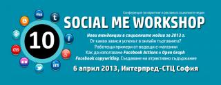 SocialMe Workshop #10