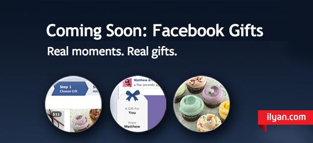 Facebook Gifts - какво можем да очакваме от преродената идея на Facebook