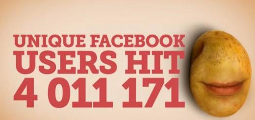 Социална сряда lays facebook