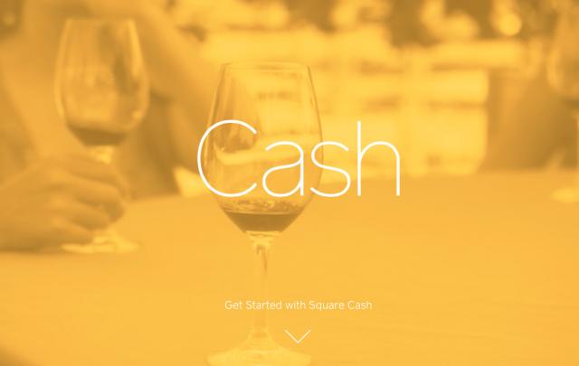 Да изпратиш пари по имейл - една брилянтно проста услуга на Square