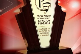 X Factor Bulgaria победител за месец ноември