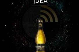 Strongbow представя първата дигитална бутилка в света