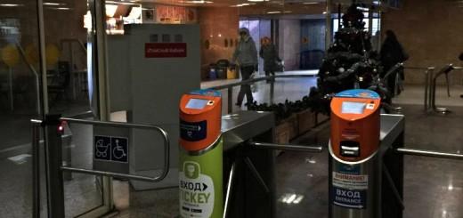 Покупката на билети за столичното метро вече и директно със смартфона