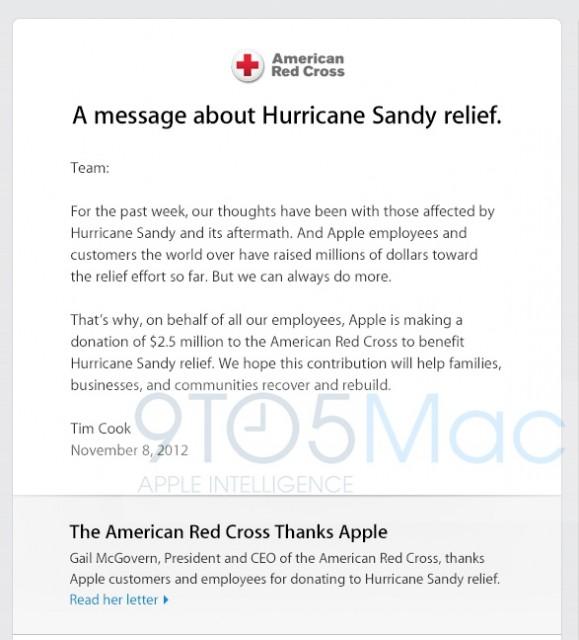 Това е и писмото, изпратено от Тим Кук до служителите на Apple.