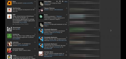 Новият TweetDeck - добър или не чак толкова?