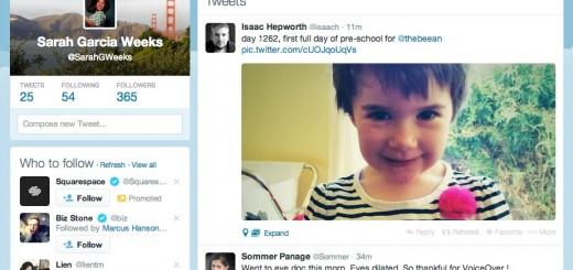 Тwitter с освежен дизайн, по-близък до мобилните приложения