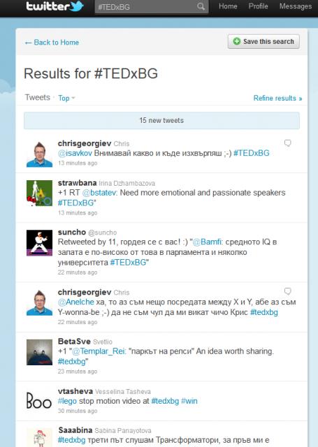 някои публикации в Twitter директно от събитието