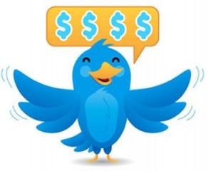 Слух за публично предлагане (IPO) на Twitter през 2013 г.