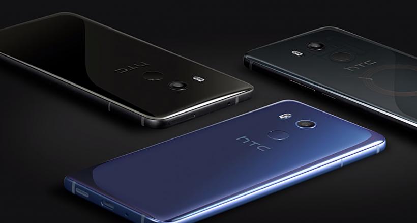 HTC U11+: Още по-тънък с повече функции