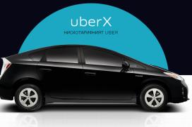 Бебе се роди в кола с Uber и ще бъде кръстено на компанията