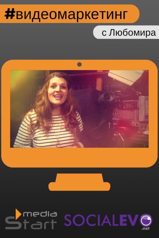videomarketingSocialEvo