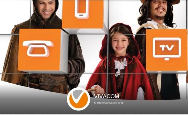 Добавяме по желание до 800 SMS и MMS към VIVACOM плановете си