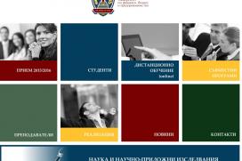 """Национална обучителна конференция """"Качествено образование за успешен бизнес"""""""