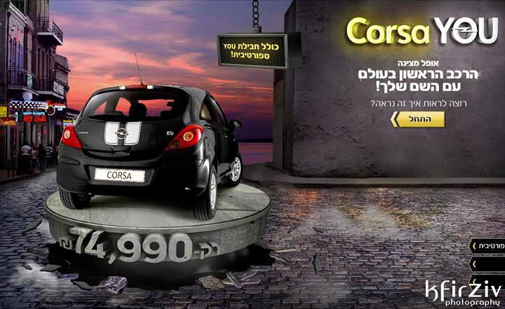 Възраждането на Opel Corsa в интернет