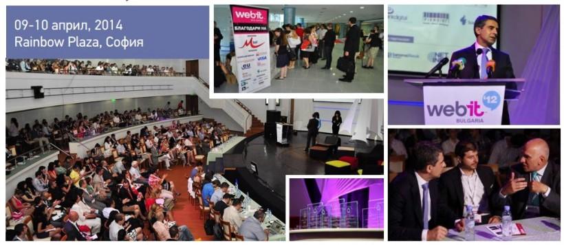 9 Април е датата на  тазгодишното издание на Webit CEE Bulgaria Summit