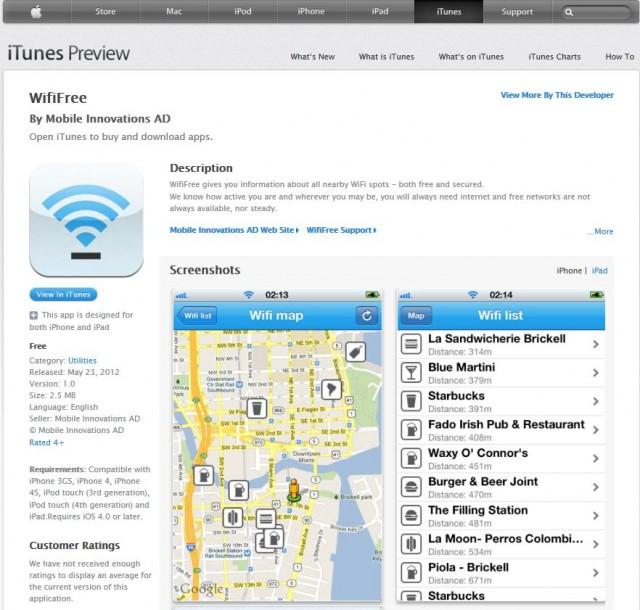 WiFi – Free : Българско мобилно приложение в Топ 10
