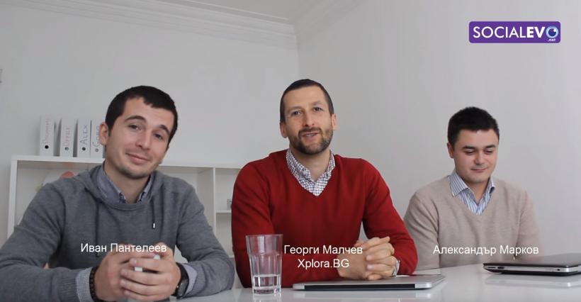 Xplora.BG - новата дигитална агенция (video)