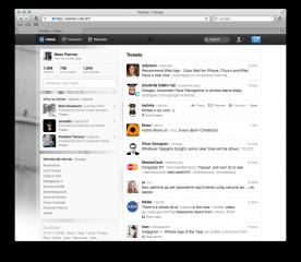 Задава се новият Twitter